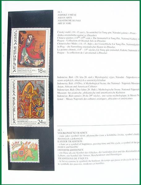 https://www.alfil.cz/catalog/7211_4_m.jpg