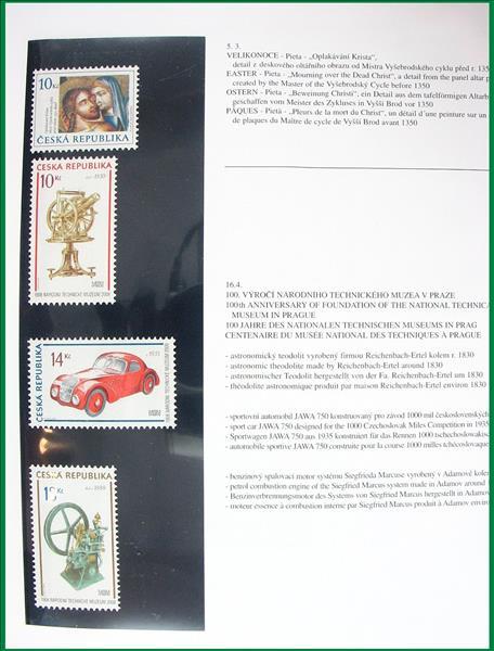 https://www.alfil.cz/catalog/7212_14_m.jpg