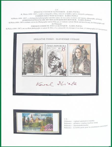https://www.alfil.cz/catalog/7212_3_m.jpg