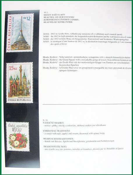 https://www.alfil.cz/catalog/7212_9_m.jpg