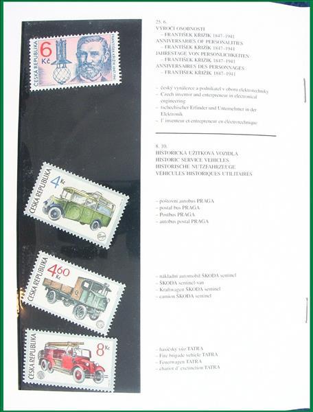 https://www.alfil.cz/catalog/7225_12_m.jpg