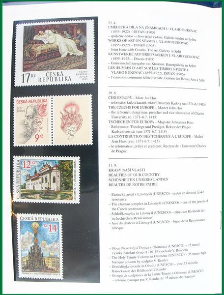 https://www.alfil.cz/catalog/7226_11_m.jpg