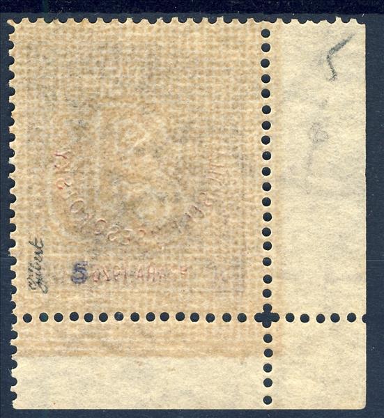 https://www.alfil.cz/catalog/8190_2_m.jpg