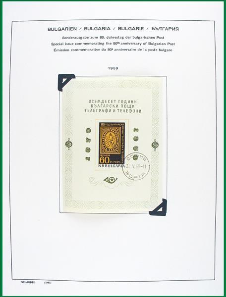 https://www.alfil.cz/catalog/8527_126_m.jpg