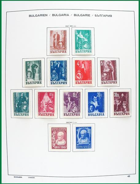 https://www.alfil.cz/catalog/8527_80_m.jpg