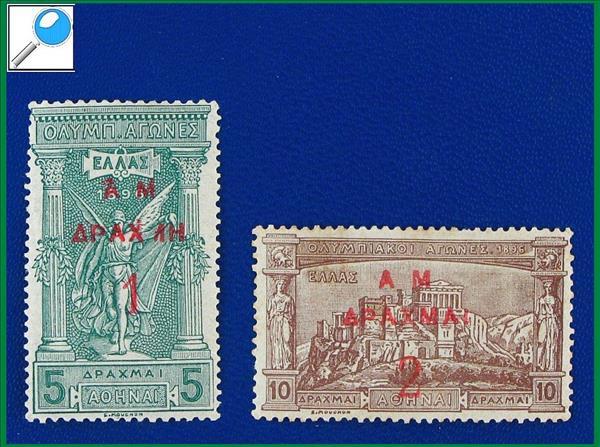 https://www.alfil.cz/catalog/8554_4_m.jpg